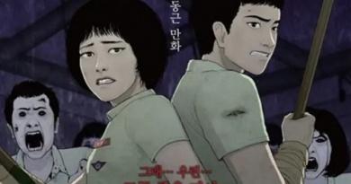 O fenômeno das webtoons, os quadrinhos digitais sul-coreanos