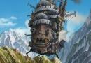 Trilogia de O Castelo Animado será republicada no Brasil em 2021