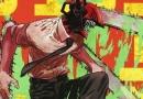 Chainsaw Man – Tatsuki Fujimoto, um dos mangás mais bizarros e populares do momento